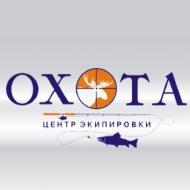 """магазин """"Охота"""" г. Мурманск ул. Полярные Зори д.19"""